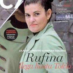 copias jULIO GAMBOA ABRIL CASA  portada c7 enero 2009_558x768 copy